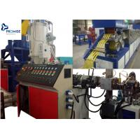 Buy cheap 12mm 15mm PET PP  StrapBand Production Line Extrusion Machinery from wholesalers