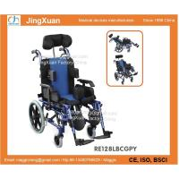Buy cheap RE128LBCGPY Multi-Function Wheelchair, Child-type wheelchair, Wheel chair from wholesalers