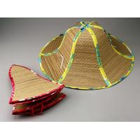 Buy cheap Foldable straw hat , Beach Hats,Fashionable Sunbonnet,Newest straw sun visor caps from wholesalers