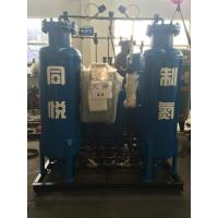 Tower Type Pressure Swing Adsorption Psa Nitrogen System For Chemical Industry With Air Compressor