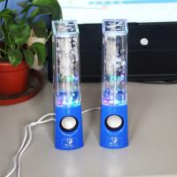 China Super quality New fashion led light water dancing  speaker colorful  speaker Led dancing speaker on sale