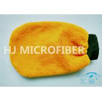 Buy cheap Orange Coral Fleece Microfiber Car Wash Mitt 80% Polyester 4.4 x 8.8 from wholesalers