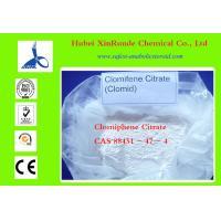 Buy cheap Pharmaceutical Intermediate Clomiphene Citrate Clomid 88431-47-4 Bodybuilding product