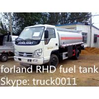 Buy cheap forland RHD 5,000L refueling truck for sale, Forland fuel tank for sale from wholesalers