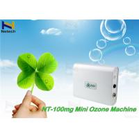 Buy cheap Creamy White Car Air Purifier Household Ozone Generator Remove Smoke from wholesalers