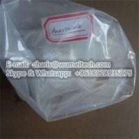 Buy cheap Anastrozoles 5mg/ml Arimidex Oral Anabolic Steroids White Crystalline Powder product