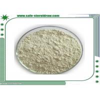 Buy cheap Pharmaceutical Raw Powder Danofloxacin Mesylate CAS: 119478-55-6 With Factory Direct Supplying from wholesalers