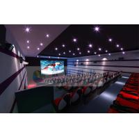 Buy cheap Luxurious Decoration 7D Movie Theater With Large Silver Screen And Movable Seats product