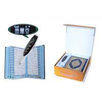 Buy cheap Smart 8GB Flash Memory Digital Quran Pen With OLED Display, 5000 Cities Azan from wholesalers