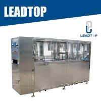 Buy cheap High Performance Ultrasonic Cleaning Machine Vial And Ampoule Washing Machine from wholesalers
