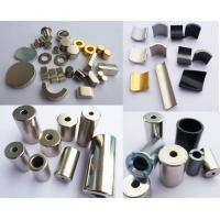 Buy cheap High Quality Neodymium Cylinder Magnet (magnetic sheets) with nickel plating used in motor from wholesalers