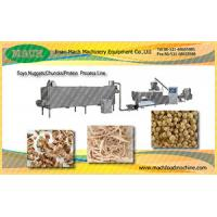 Buy cheap best price China industrial automatic soya meat making machine from wholesalers