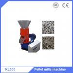 Buy cheap Biomass energy burner boiler use pellets granulators machine with 55hp diesel motor from wholesalers