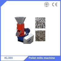 Buy cheap Biomass fuel plant use wood pellet mills machine with 22KW motor from wholesalers