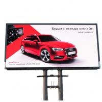 Buy cheap 5500cd/m2 Outdoor Full Color LED Display , Outdoor Advertising Led Display Screen P5 from wholesalers
