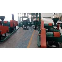 Buy cheap Waste Tire Rubber Granulating Machine / Rubber Granulate Energy Efficiency from wholesalers