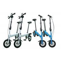 2 Wheels Lightweight Foldable Bicycle , 12