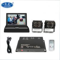 Buy cheap 12V Vehicle Security Camera System Mini 2 Channel HD DVR Kit HD Cameras Monitor from wholesalers