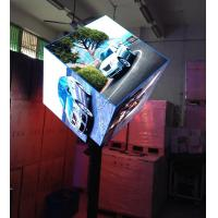 Buy cheap Six Faces 2000 nit Curved Led Displays Video Wall , Ph3mm Led Cube Display from wholesalers