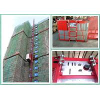 Buy cheap Twin Cages Construction Hoist Elevator , Buck Construction Material Lifting Hoist from Wholesalers