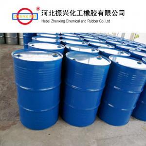 China used in polyurethane foam / fire retardant /TCEP on sale