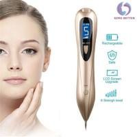 Buy cheap Home LCD Screen Cosmetic Devices Plasma Pen Beauty For Tattoo Removal from wholesalers