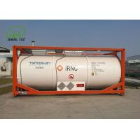 Buy cheap 21000 L Carbon Steel Tanker Trailer PE Lining Portable Tanker Container from wholesalers