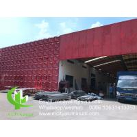 Buy cheap PVDF cnc laser cutting Aluminum decorative wall panel cnc cutting perforated panel sheet for facade curtain wall, screen from wholesalers