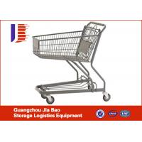 Buy cheap 4-Wheels Supermarket Shopping Carts 80L With High Capacity from wholesalers