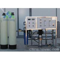 Buy cheap High Turn Saltwater Into Drinking Water / Convert Seawater To Drinking Water Machine from wholesalers