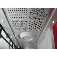 Buy cheap Commercial perforated metal wall panels , Sun Louver For Architectural Louver Window from wholesalers