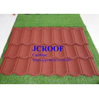 Buy cheap Interlocking  Wine Red Color Corrugated Metal Roofing Sheets For Building House Roof from wholesalers