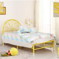 Buy cheap china manufacturer extra folding bed metal folding bed frame B245 from wholesalers
