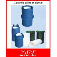Buy cheap Ceramic cylinder sleeve,mud pump accessories,4.5-7'',7P50,8P80,10P130,12P160,14P220 from wholesalers