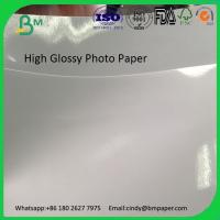 Buy cheap Wholesale 3R 4R 5R A3 A4 A5 Inkjet printing photo paper glossy from wholesalers