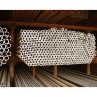 Buy cheap Carbon Steel Seamless Boiler Tubes , Beveled Ends Boiler Water Tube 1'' Size from wholesalers