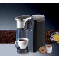 Buy cheap K-CUP capsule coffee machine from wholesalers