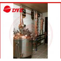 Buy cheap Stainless Steel Moonshine Still  Kits With Dephlegmator 3mm Thickness from wholesalers