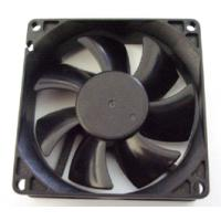 Buy cheap DC cooler fan 80x80x25mm JD8025DC from wholesalers