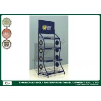 Buy cheap High end wire retail merchandise displays racks and stands for brochure from wholesalers