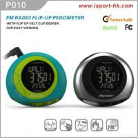 Buy cheap Fm Radio Pedometer from wholesalers