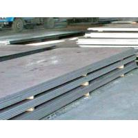 Buy cheap Alloy Structure Steel Plate from wholesalers