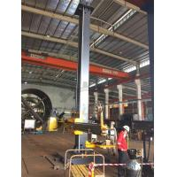 Buy cheap Welding Column Boom Manipulator for Metal Pipes Tanks Pressure Vessels 6m Diameter from wholesalers