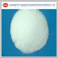 Buy cheap anionic polyacrylamide used in textile sizing agent from wholesalers
