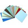 Buy cheap Polyester Paint Aluminum Metal Composite Material, ExteriorBuildingCladdingPanels from wholesalers