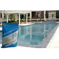 Buy cheap Swimming Pool Waterproofing Slurry With Concrete Polymer Safety from wholesalers