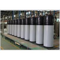Buy cheap Indoor Compact Heat Pump Water Heaters , Portable Air Source Heat Pump from wholesalers