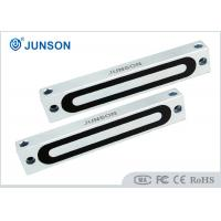 Buy cheap 220lbs Fail Secure Magnetic Lock 12/24V DC JS-110 Suitable For Small Cabinet Door from wholesalers