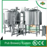 Buy cheap 200l bar brewery system from wholesalers