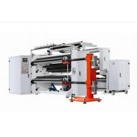 Buy cheap FHQG High Speed Slitting Machine/slitter machinery/equipment/splitter from wholesalers